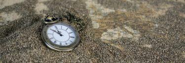 社会人の6つの時間の作り方