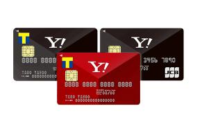 【悲報】改悪‼Yahoo!JAPANカードのPayPay・nanakoクレジットポイント付与終了